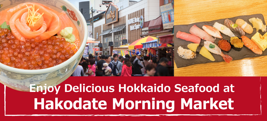 Enjoy Delicious Hokkaido Seafood at Hakodate Morning Market