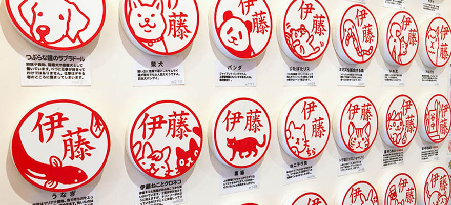Hanko A Part Of Daily Life In Japan That Makes A Great Souvenir