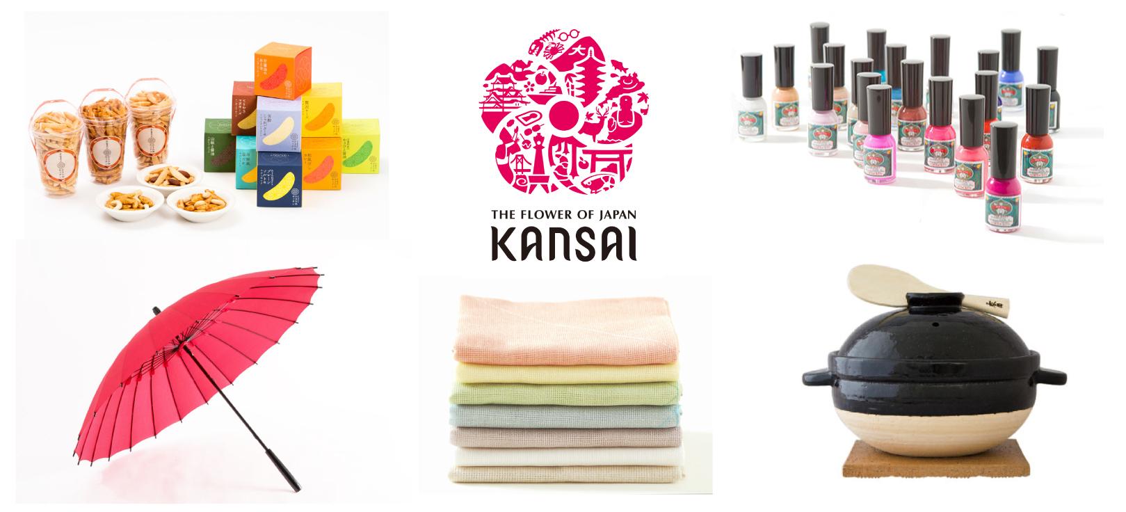 Hanayaka Kansai Selection 2016获奖商品