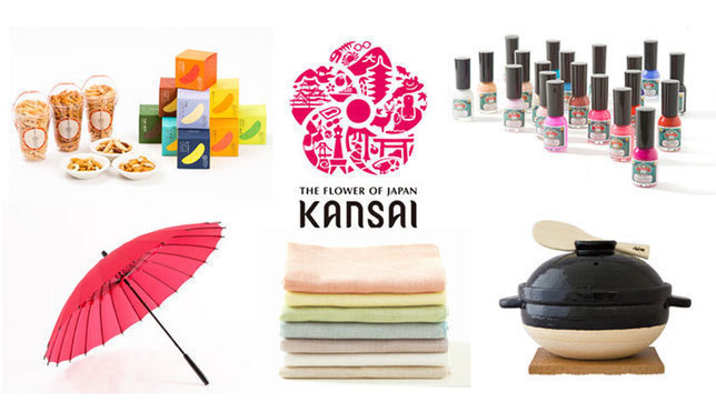 간사이 브랜드를 세계로! '하나야카 간사이 셀렉션 2016' 수상제품