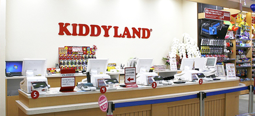最想去的玩具店「KIDDY LAND原宿店」