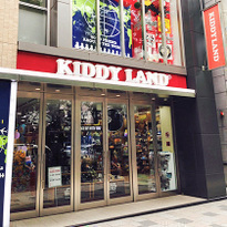 Character Goods Galore: KIDDY LAND  Harajuku Location