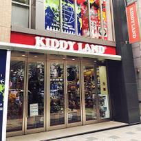 Character Goods Galore: KIDDY LAND  Harajuku Location
