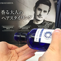 ผู้ชายดูดี! 8 ของใช้อัพความหล่อจากญี่ปุ่นใน Tokyu Hands