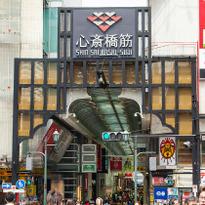 รวมร้านสุดฮอตที่ห้ามพลาดในย่านช้อปปิ้งชินไซบาชิ เมืองโอซาก้า