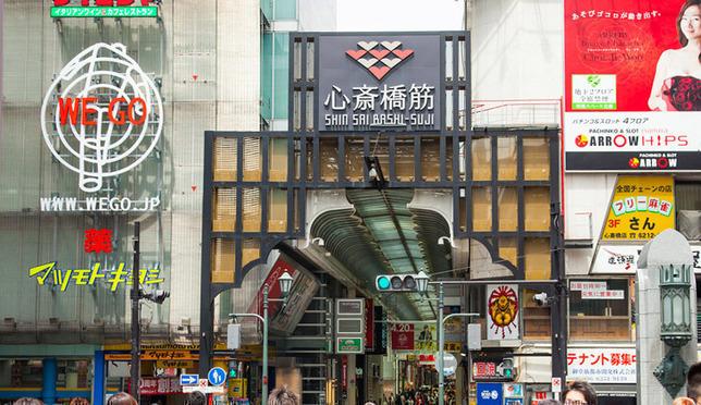 吃!逛!买!大阪心斋桥筋商店街血拼不手软