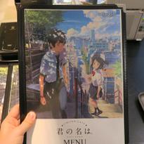 期限限定!电影《你的名字。》主题咖啡开进东京池袋