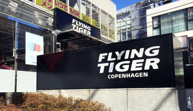 New hit in Japan! Flying Tiger Copenhagen
