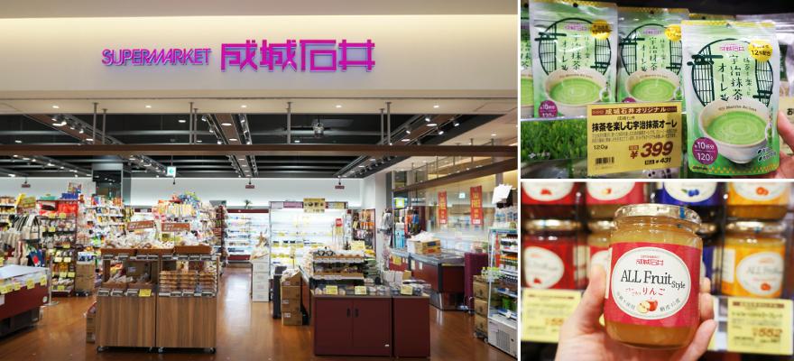 일본 고급 식품 슈퍼체인 세이죠이시이 추천 상품 TOP10