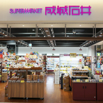 日本超市真好買!「成城石井」精選優質必買商品等你來挖寶!