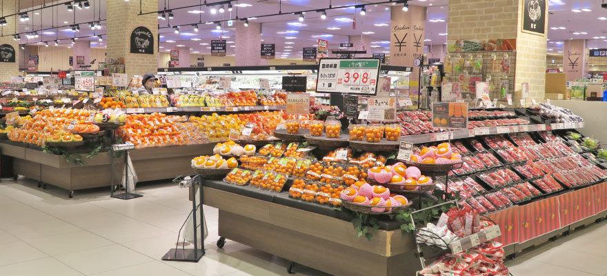 永旺梦乐城超市好吃好看美食大集锦