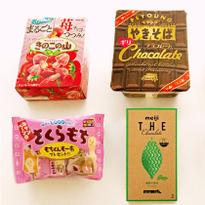 情人節巧克力送這超夯!日本便利商店、超市巧克力嚐鮮大評比!