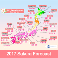Sakura Forcast for 2017