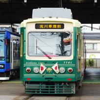 東京路面電車「都電荒川線」周邊景點走透透!