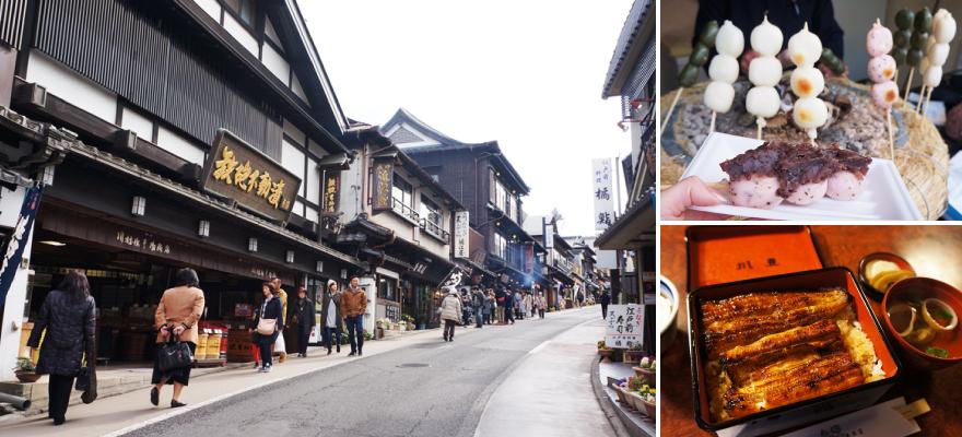 มาเดินเล่นถนนที่เต็มไปด้วยบรรยากาศญี่ปุ่นย้อนยุคได้ที่ Naritasan Omotesando กันเถอะ!