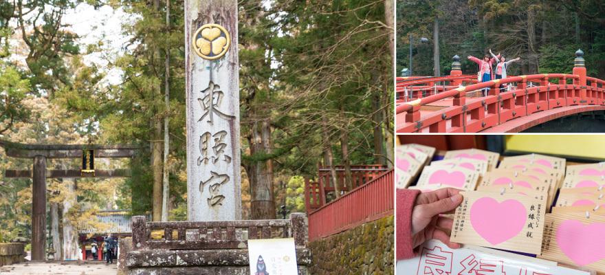 日光自由行能量大增!日光東照宮、日光二荒山神社、日光咖啡巡禮一日遊!