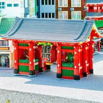 2017년 나고야에 개장한  LEGOLAND JAPAN 에 다녀왔습니다