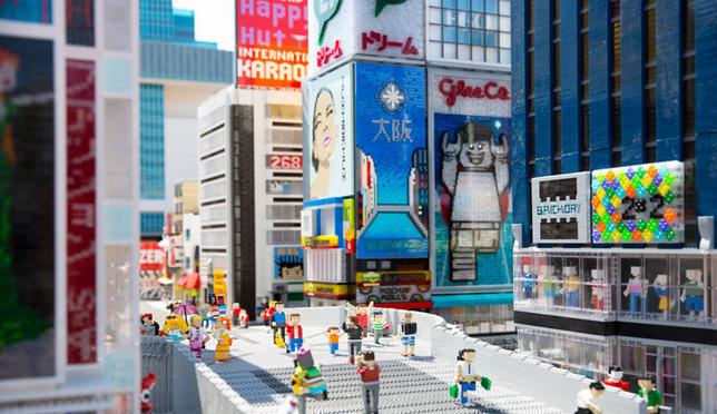 2017년 나고야에 개장한  LEGOLAND JAPAN에 다녀왔습니다