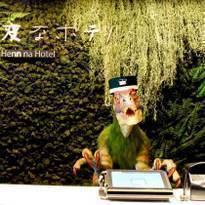 用机器人当服务员的酒店,你会去住吗?