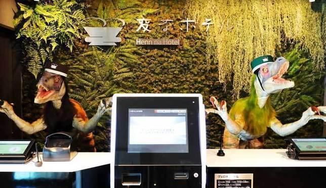 日本奇怪的飯店「変なホテル」恐龍櫃檯人員歡迎您隨時入住!