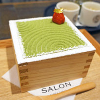 Just like a masterpiece! The Japanese garden matcha sweets