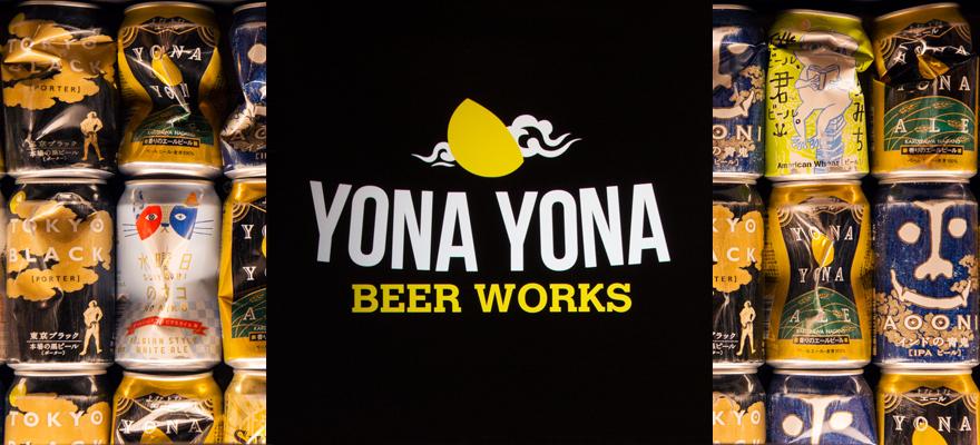 คอเบียร์ห้ามพลาด! คราฟต์เบียร์ญี่ปุ่นอยู่ใกล้แค่นี้ ที่ชินจูกุ!YONAYONA BEER