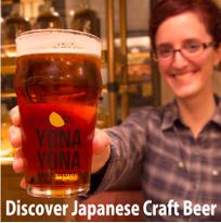よなよなエール公式ビアバルで日本のクラフトビールを堪能!