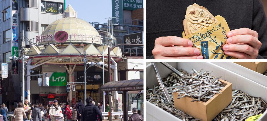 深度体验!去阿佐谷珍珠中心看东京的日常