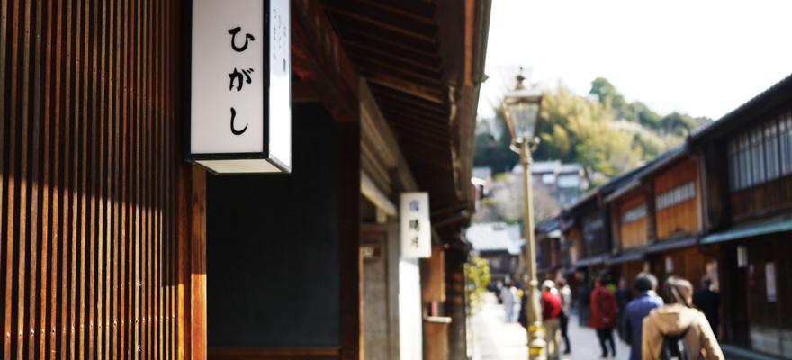 金泽最热闹的花街东茶屋街这样玩才地道