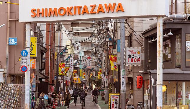 深訪魅力下北澤!必逛二手店、咖啡廳、酒吧等特色小店!
