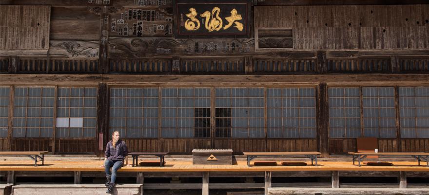大陽寺で宿坊体験