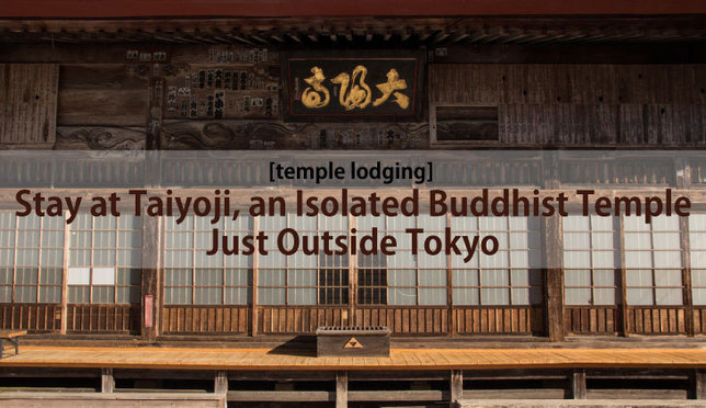 Stay at Taiyoji, an Isolated Buddhist Temple Just Outside Tokyo