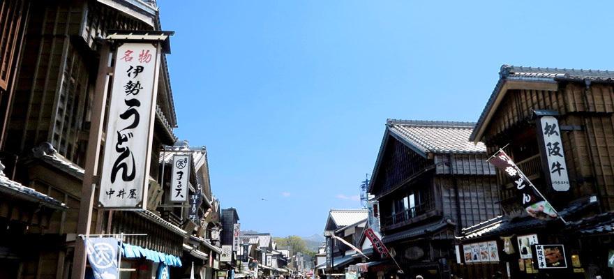 10 must-eat gourmet destinations in Ise Oharaimachi Street and Okage Yokocho