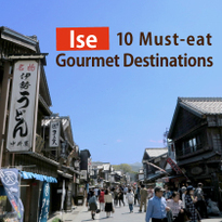 10 must-eat gourmet destinations in Ise Oharaimachi Street and Okage Yokocho