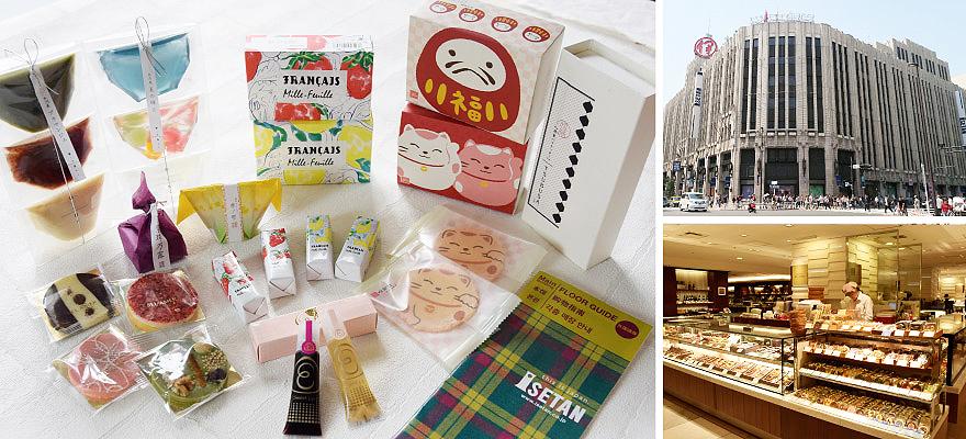 หมดปัญหาคิดไม่ออก! กับสุดยอดของฝากที่ทั้งอร่อยและน่ารักจากห้างอิเซตัน ชินจูกุ