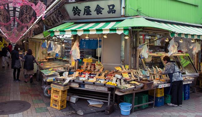 Digging Deep Into The Old Tokyo: Tateishi