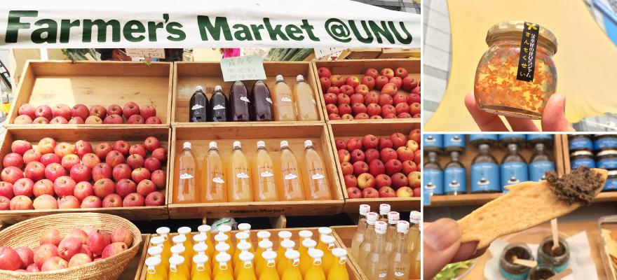 東京青山半日遊!Farmer's Market蔬果市集和人氣花香下午茶!