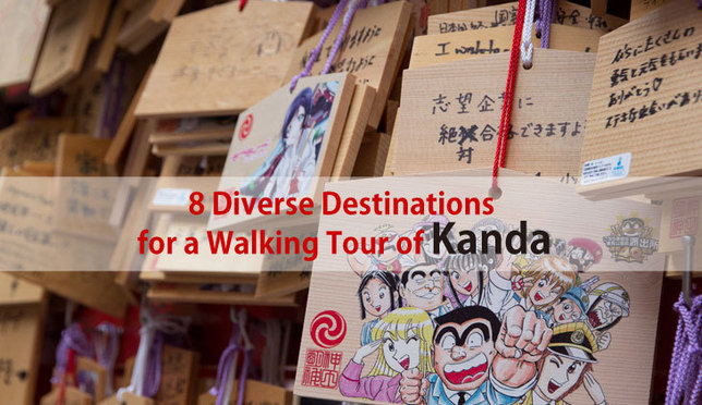 8 Diverse Destinations for a Walking Tour of Kanda