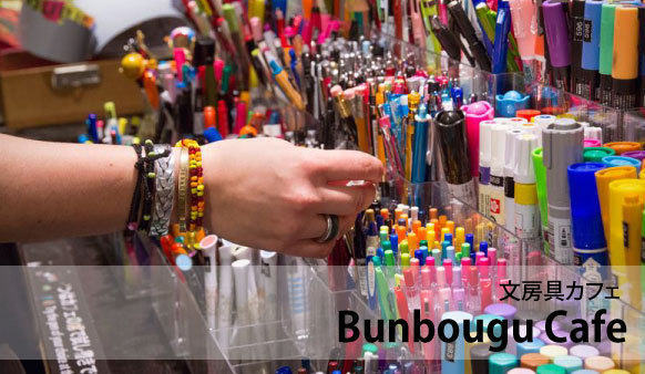 For Stationery Lovers! Bunbougu Cafe in Omotesando