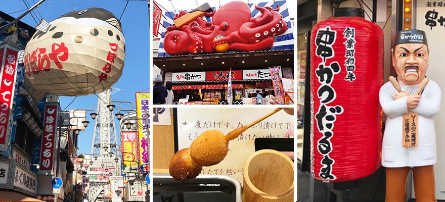 大阪新世界通天阁、JANJAN横丁美食半日游