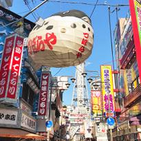 来大阪老街吃半天! 新世界通天阁、JANJAN横丁美食半日游