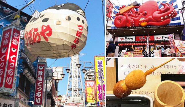 大阪新世界、通天閣、ジャンジャン横丁大阪懷舊下町美食半日遊!