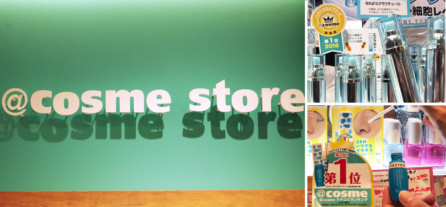 @cosme 에서 입소문으로 인기 폭발 중! 올여름 대활약이 예상되는 여름 화장품 베스트 10