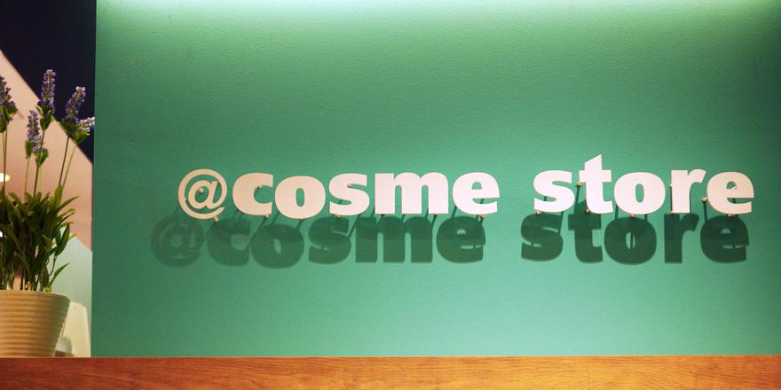 日本@cosme store夏日美妝好物精選!人氣美妝品讓你涼爽一夏!
