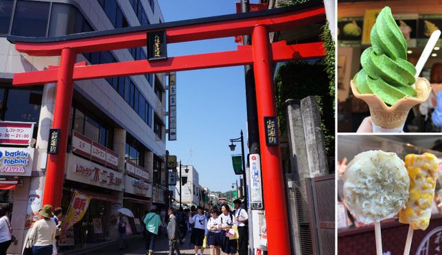 鎌倉散步特集(二)小町通美食伴手禮精選