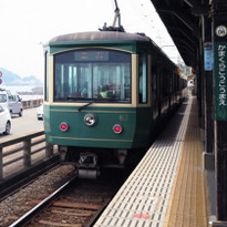 Travel by Enoshima Electric Railway one-day tickets to Kamakura/Enoshima
