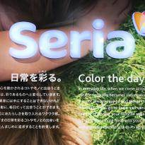 居家杂货,可爱小物买到手软!日本缤纷百元店Seria超级好逛