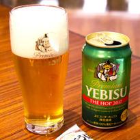 """ความลับของเมืองเบียร์  """"Ebisu"""""""