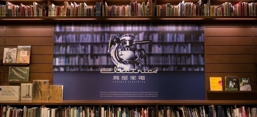 ร้านหนังสือ Tsutaya แหล่งรวมความอาร์ตและเทคโนโลยี ?
