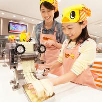 7 Delicious Factory Tours Around Tokyo